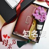 禮物 母親節禮物送媽媽生日禮物母親婆婆女生實用創意中年40-50歲長輩 4色