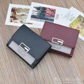 錢包女短款新款韓版學生簡約時尚摺疊甜美搭扣錢夾皮夾零錢包 晴天時尚館
