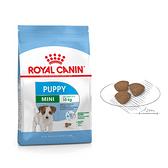 寵物家族-法國皇家 MNP小型幼犬(原APR33)4kg