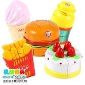 生日禮物食品食物機戰奇兵漢堡薯條變形機器人創意益智玩具
