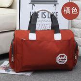 旅行袋單肩旅行包女短途防水手提包衣服行李包旅游包男行李袋學生