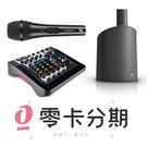 ☆唐尼樂器︵☆公司貨 德國 LD Systems MAUI 5 行動音響 混音器 麥克風 套裝優惠組 含攜行袋