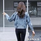 2020春秋新款韓版學生短款bf風上衣寬鬆顯瘦百搭刺繡牛仔外套女「時尚彩紅屋」