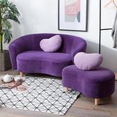 【免費組裝】HONEY情人沙發椅凳-生活工場