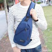 韓版男士胸包休閒包單肩包帆布腰包潮包背包運動斜挎側背包 FF1860【衣好月圓】