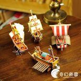 古代戰船3D立體紙模型拼圖 兒童益智玩具 航海世紀T4001h-奇幻樂園