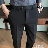夏季男士小西褲修身小腳彈力休閒褲薄款墜感西裝褲子男9九分商務 3C優購