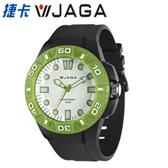 JAGA 捷卡 - AQ1080-AF 立體樂高風格亮彩冷光防水指針錶-黑綠
