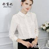 雪紡衫春夏韓版新款時尚大碼長袖純色休閒潮流顯瘦女裝襯衫 范思蓮恩
