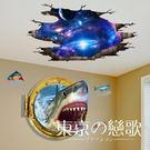 壁貼 3D立體墻貼溫馨客廳海報
