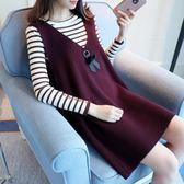 秋季新款韓版中長款背心裙兩件套條紋毛衣打底針織衫套裝女裝  魔法鞋櫃