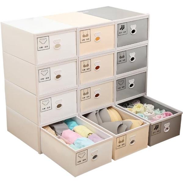 抽屜式塑料家用多格襪子收納盒整理箱三件套 露露日記
