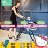 【不二】teknum寶寶餐椅可折疊多功能便攜式兒童嬰兒椅子小孩吃飯餐桌座椅 用餐