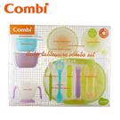康貝 Combi 優質調理訓練餐具11件...