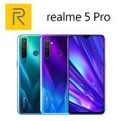 realme 5 Pro 6.3吋 8G/128G 四鏡頭規格-綠/藍 [24期0利率]
