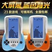 藍光大屏可插耳機俄羅斯方塊游戲機掌機懷舊老人兒童益智玩具禮品 MKS小宅女