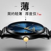 機械腕錶超薄時尚潮流機械精鋼帶石英錶手錶簡約男士腕錶學生男錶 雙12