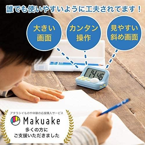 日本 dretec 讀書用 唸書用 料理用 計時器 斜面 方便 馬可龍色 粉嫩色 高考 考試 用功【小福部屋】