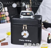 韓國權志龍同款化妝包女便攜ins風超火大容量護膚品收納盒箱家用 蘇菲小店