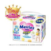 【妙而舒 Merries】 妙兒褲 (L)32片 x 4入