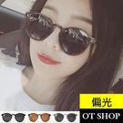 OT SHOP太陽眼鏡‧抗UV400高品...