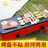 燒烤架 燒烤架戶外小型迷你無煙碳爐子家用木炭烤肉烤串工具野外全套便攜【快速出貨】