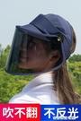 偏光防紫外線遮陽帽女防曬帽騎車開車電瓶車遮臉面罩男夏太陽帽 奇妙商鋪