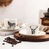 咖啡杯北歐風格骨瓷歐式小奢華咖啡杯套裝  單品杯禮品杯 英式下午茶杯