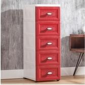 抽屜式收納櫃衣服玩具儲物櫃【紅色【30 面寬】五層】需組裝