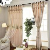 愛家窗簾客廳臥室成品簡約現代全遮光布落地窗飄窗紗歐式雙層-享家生活館 YTL