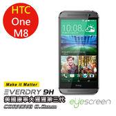 TWMSP★按讚送好禮★EyeScreen 宏達電 HTC M8 康寧 9H 強化玻璃 防指紋 拒油拒水 螢幕保護貼