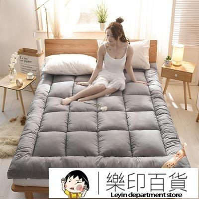 單人床墊 加厚床褥子1.5m1.8米可折疊榻榻米雙人單人學生宿舍墊被0.9米【樂印百貨】