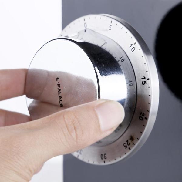 廚房計時器學生提醒機械式定時器兒童鬧鐘倒計時器磁吸免運 【全館免運】