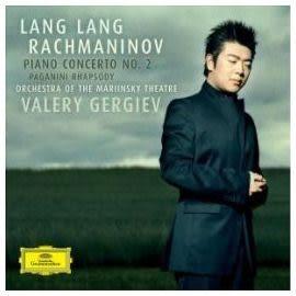郎朗  拉赫曼尼諾夫 :第二號鋼琴協奏曲 CD (音樂影片購)