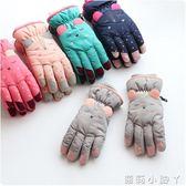 手套兒童滑雪 女童冬天防水 小女孩玩雪保暖 中童 貓咪 蘿莉小腳ㄚ