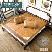 竹林仙子涼席床竹席雙面折疊藤席子單人宿舍涼席 zh2284『東京潮流』