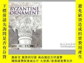 二手書博民逛書店2005年出版,Treasury罕見of Byzantine O