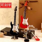 可刻字木質電吉他模型樂器擺件汽車掛件送朋友生日禮物聖誕節禮物 黛尼時尚精品