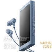 【曜德★送絨布袋+保護貼(到8/5)★免運】SONY NW-A46HN 月光藍 觸控螢幕數位隨身聽(附耳機) 32GB