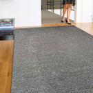 范登伯格 華爾街簡單的地毯-灰-105x...