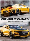 汽車模型大黃蜂合金車模1:32金剛變5變形仿真汽車模型男孩兒童回力玩具車-『美人季』