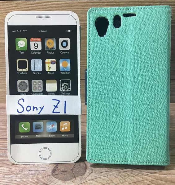 ◎福利品側翻皮套 Sony Xperia Z1 L39H C6902 C6903 撞色皮套 可立式 插卡 保護套 手機套
