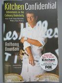 【書寶二手書T1/原文書_NQW】Kitchen Confidential-Adventures in the Culinary Underbelly_Anthony Bourdain