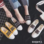 2019夏季新款帆布鞋韓版百搭女鞋學生一腳蹬懶人小黑鞋平底板鞋IP1518【棉花糖伊人】