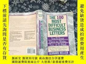 二手書博民逛書店The罕見100 Most Difficult Business