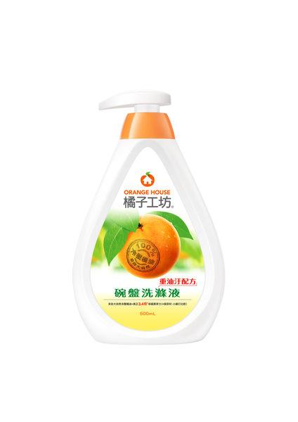 橘子工坊 碗盤洗滌液 重油汙配方500ml *6罐