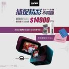 GOPRO HERO 9 Black 運動相機 可拆卸式鏡頭相機 CHDHX-901-LW 原價16800元