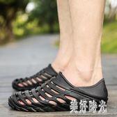溯溪鞋 新款夏季男士洞洞鞋透氣沙灘鞋軟底溯溪鞋防滑休閒包頭涼拖鞋aj1009『美好時光』