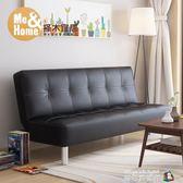 擇木宜居 沙發床可摺疊客廳小戶型多功能臥室懶人雙人小沙發兩用 魔方數碼館igo
