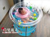 新生嬰兒游泳池加厚充氣透明支架兒童游泳桶寶寶洗澡桶折疊  全店88折特惠
